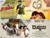 Kannada Movies Are Releasing On July 28th