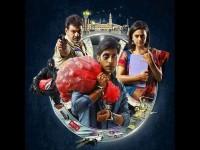 Kannada Movie Operation Alamelamma Critics Review