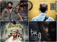 Kannada Movies Releasing On This Friday