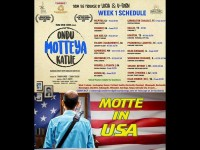 Ondu Motteya Kathe Screening In United States Of America