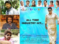 Kannada Stars Will Participate In Raajakumara 100 Days Celebration