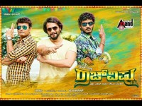 Raj Vishnu Movie Release Date Fixed