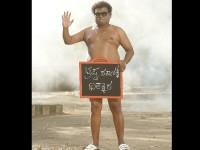 Sadhu Kokila P K Look In Dhairyam Movie