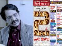 Kaafi Thota Movie Running Successfully
