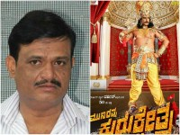 Producer Munirathna Spoke About Kurukshetra Movie