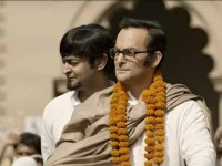 Indu Sarkar Fails At The Box Office