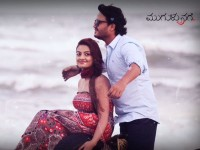 Mugulu Nage Movie 6th Song Released