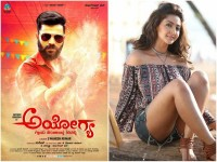 Aindrita Ray Not Part Of Ayogya Kannada Movie