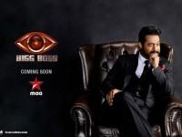 Bigg Boss Telugu Is Facing Legal Troubles