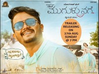 Mugulu Nage Movie Trailer Will Be Releasing On Today