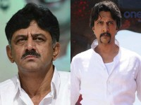 Dk Shivakumar It Raids Affects Sudeep Film Team