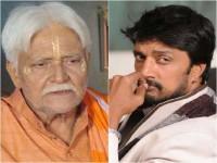 Kiccha Sudeep Is Rushing To Help Sadashiva Brahmavar