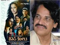 Director Tn Seetharam Interview