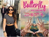 Parul Yadav Clarified The Confusion About Butterfly Movie Title