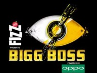 Bigg Boss 11 Makers Reveal The First Contestant Photo
