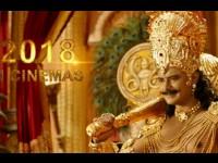 Darshan Kurukshetra Teaser Released