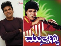 Shiva Rajkumar S Muthanna Movie To Be Re Released On September