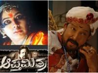 Apthamitra 2 Movie Will Be Start On This November