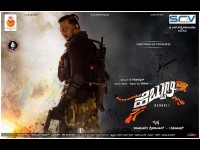 Hebbuli Will Telecast September 16 In Zee Kannada