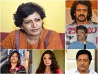 Kannada Celebrities Condolences On Gauri Lankesh Murder