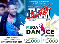 Tarak Dance Competition Starts