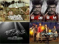 These Kannada Cinema S Getting Attention From Title