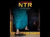 Lakshmi S Ntr First Look Release