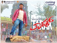 Tarak Movie Teaser Will Be Releasing Today At 5pm