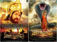 Nagarahavu Movie Will Telecast Soon In Zee Kannada