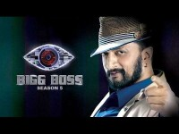 Bigg Boss Kannada 5 Will Start From October 15th