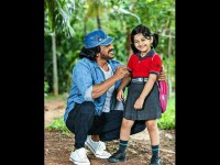 Aadya Shared Screen With Upendra In Home Minister