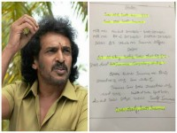 Upendra Has Come Up With A New Plan For Health Insurance
