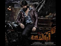 Yash Dialogue In Kgf Movie