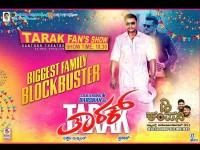 Tarak Fans Show On October