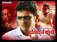 Dodmane Hudga Movie Get Highest Trp Rating Award