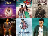 Kannada New Movie Posters Released For Deepavali Festival