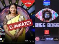 Suma Rajkumar Gets Eliminated From Bigg Boss Kannada