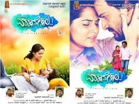 Eradane Sala Movie Will Be Telecasting In Colors Kannada On October 28th