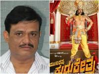 Nikhil Kumar S Song For Kurukshetra Movie To Cost Rs 1 Crore