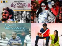 Kannada Movies Are Releasing On October 6th