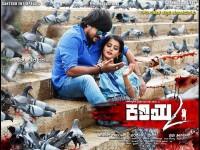 Kariya 2 Kannada Movie Review