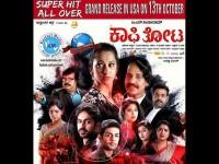 Kaafi Thota Released In Usa