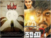 Kannada Movies Are Releasing On October 13th