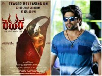 Yash Reaction About Kataka Movie