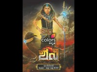 Shani Serial To Telecast From Today At 8 30 Pm