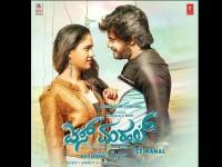 Mishap During Kannada Movie Ice Mahal Shooting