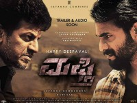 Mufti Movie 1st Song Released
