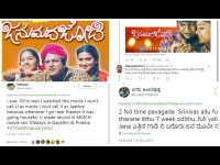 Kannada Movie Janumada Jodi Is Trending On Social Media