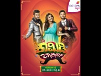 Comedy Talkies To Telecast From November 4th