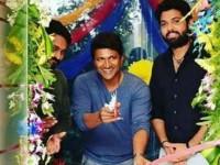 Srimurali Starrer Mufti Kannada Movie Audio Will Be From Jbc Audio Company